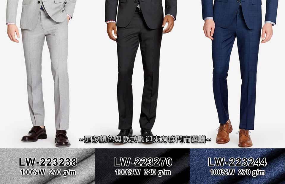 灰黑藍經典西褲-力群西服